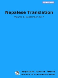 Nepalese Translation